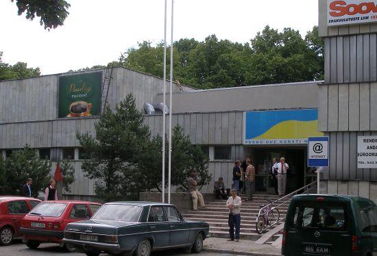 Neue Kunsthalle Pärnu